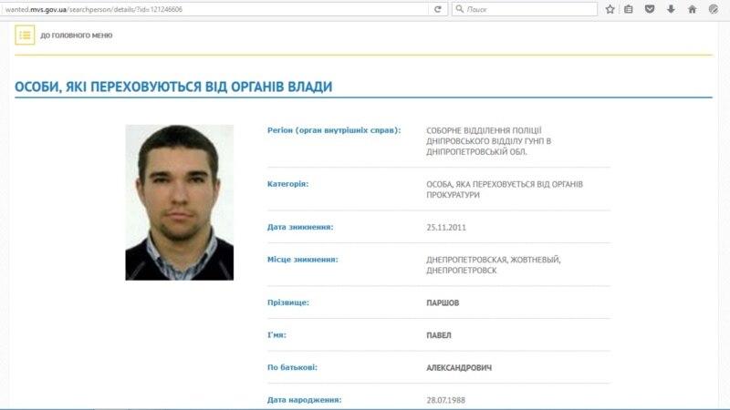 Կիևը բացահայտում է Դենիս Վորոնենկովի սպանության հեղինակին