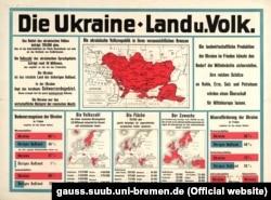 Німецька мапа України початку 1918 року