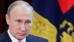 Лицом к событию. Путин заказал экстремистов?