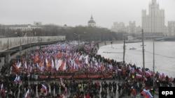 Шествие памяти Бориса Немцова в Москве 1 марта 2015 года