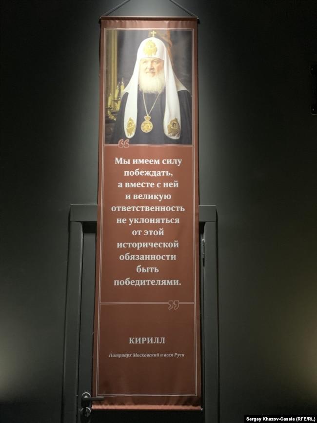 """Исторический парк """"Россия – моя история"""", ВДНХ"""