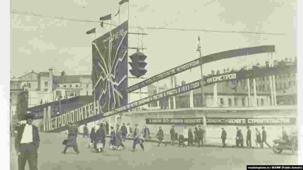 Празднование 1 Мая в Москве. Схема московского метрополитена, 1933