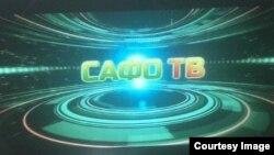 ТВ Сафо
