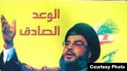 دکتر حليل خشن می گوید هرچند حزب الله لبنان سازمانی دمکراتیک نیست، اما در ارس آن اختلاف نظر وجود دارد.