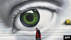 Graffiti pe un zid la Atena