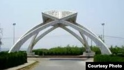 PAKISTAN: Quadi-azam universiteti