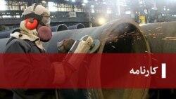 سوختبری؛ تنها شغل ممکن و خطرناک در استان سیستان و بلوچستان