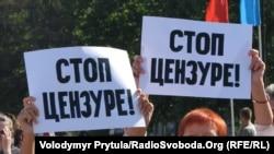 Акція на захист телеканалу «Чорноморка»