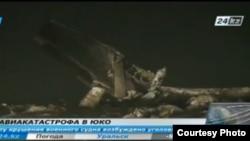 Обломки самолета Ан-72. Скриншот с веб-сайта телеканала 24KZ.