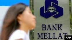 وزارت خزانهداری بریتانیا سال ۲۰۰۹ میلادی بانک ملت را به اتهام کمک مالی به برنامه هستهای ایران در لیست سیاه خود قرار داد.