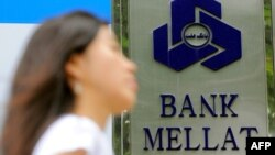 London banned Bank Mellat's operations in Britain and froze its assets in 2009.
