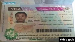 ویزای صادره از سوی ایران برای ژیائو وانگ