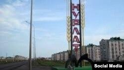 Город Нурлат в Татарстане
