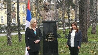 Bistu Nikoli Koljeviću otkrila je predsjednica RS Željka Cvijanović