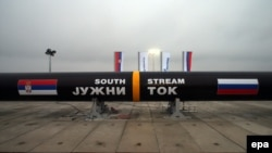A symbolic pipe is prepared for the ceremony kicking off construction of the South Stream gas pipeline near the Serbian village of Sajkas in November 2013.