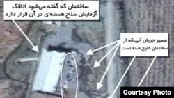 Сателитска снимка на иранска нуклеарна постројка