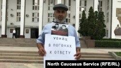 На акцию повторно вышел отец убитых братьев Муртазали Гасангусенов