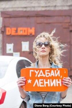 Фото Галини Балабанової