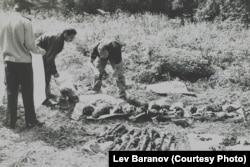 Раскопки на месте расстрелов, конец 1980-х