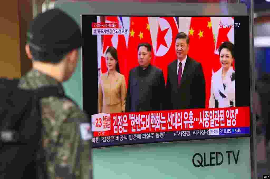 Визит Ким Чен Ына в Пекин стал основной темой южнокорейских СМИ.