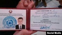 """Certificatul de """"președinte""""."""