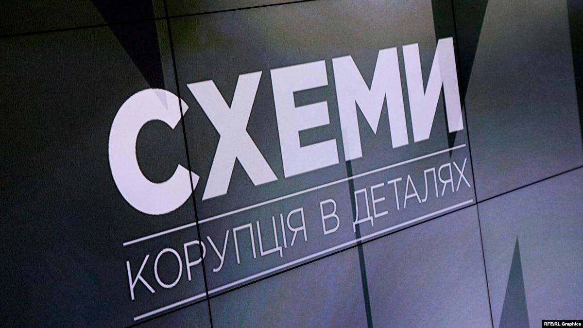 «Схемы» добились отмены постановления о чрезмерный доступ к внутренним данным редакции следователями ГБР