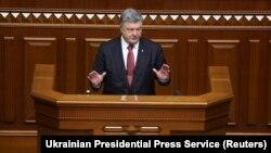 Петро Порошенко під час виступу зі щорічним посланням у парламенті України, 7 вересня 2017 року