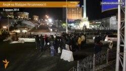 Протестувальники перекрили дорогу на майдані Незалежності