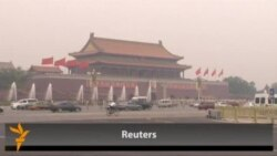 Beijing Tightens Security On Tiananmen Anniversary