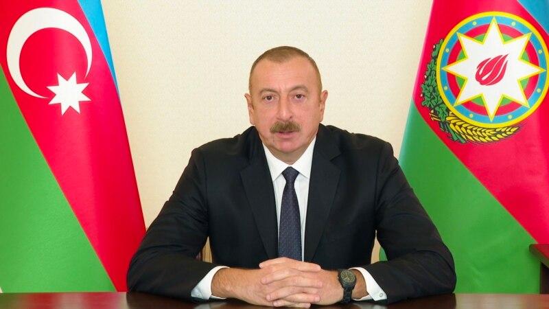 По словам Алиева, в Карабахе будут размещены не только российские, но и турецкие миротворцы