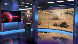 Ирак күчтөрү Мосулдун батышын бошотууда