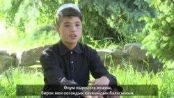 Фархад: Кыргыз жарандыгын алгыбыз келет