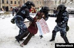 Розгін протестів у Москві. Росія. 31 січня, 2021 року