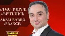 Ադամ Բարրո (Մուրադ Ամիրխանյան)