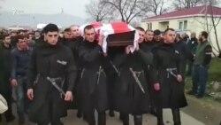 Прощание с Арчилом Татунашвили в Церовани