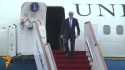 Прибытие Джона Керри в Таджикистане