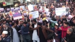 Hundreds Of Protesters Chanted Anti-American Slogans In Peshswar
