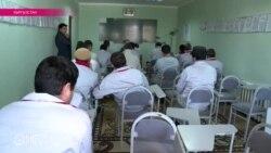 """Как работает """"Чистая зона"""" для бывших наркоманов в тюрьме в Бишкеке"""