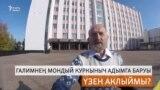 """Альберт Разин милли телләр проблемына зур игътибар җәлеп итте"""