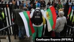 Блокирането на Съдебната палата в София.