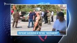 Видеоновости Кавказа 17 сентября
