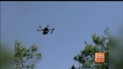 США обсуждает будущее гражданских и военных дронов