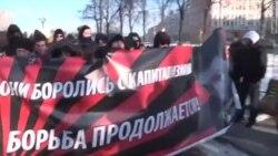 Марш антифашистов: люди и лозунги