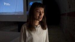 Диана Капизова о планете мечты