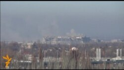 Загриженост за ситуацијата во Украина
