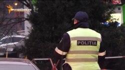 Полиция на страже полицейских