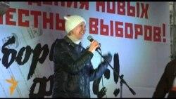 Митинг на Болотной: Татьяна Лазарева