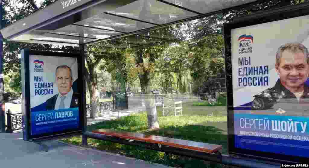 Головні «єдинороси» Шойгу і Лавров «влаштувалися» на автобусній зупинці на вулиці Шмідта