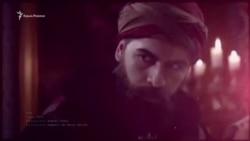 Видеоблог «Tugra»: хан Максуд Гирай (видео)