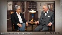 Культ Личности. Андрей Зубов. Анонс